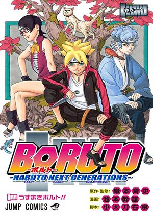 Boruto: Naruto Next Generations [Manga] [Volúmenes 03/??] [PDF] [MEGA]