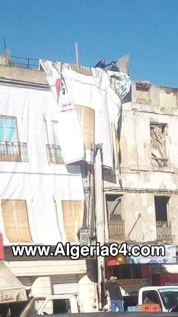 حي سيدي الهواري بوهران