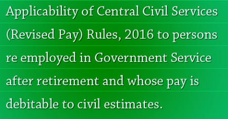Central Civil Services Revised Pay Rules 2016