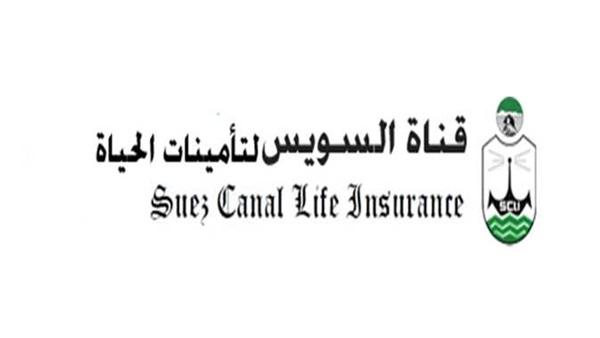 وظائف شركة قناة السويس للتأمين مصر براتب 4 آلاف جنية 2021