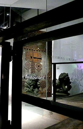 山景綠灣人文餐館|桃園大溪景觀餐廳