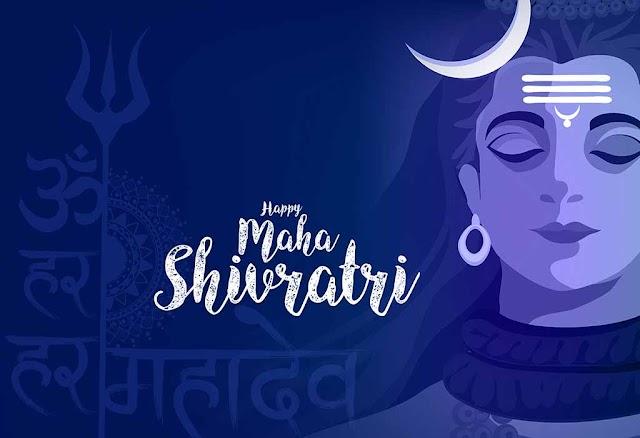 Maha Shivratri (महाशिवरात्रि):- शिवरात्रि और महाशिवरात्रि के बीच अंतर
