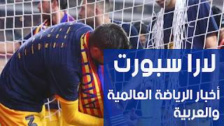 أخبار الرياضة : بيكيه يقصف جبهة ديمبيلي في احتفالات برشلونة - لارا سبورت