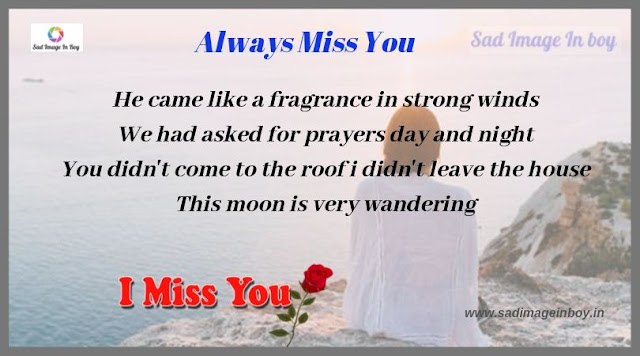 I Miss You Images   i miss you cards   i miss you miley cyrus