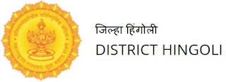 GSDA Hingoli Answer Key 1/12/2019 and Question Paper