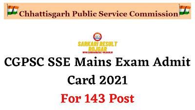 Sarkari Exam: CGPSC State Service Examination Mains Exam Admit Card 2021 For 143 Post