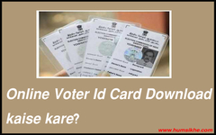 Online Voter id Card Download Kaise Kare