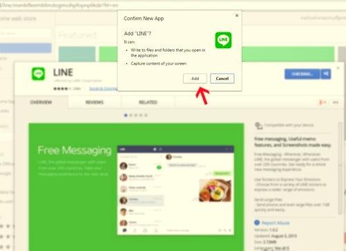cara menggunakan line web di android