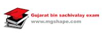 bin sachivalay exam date 2020-2021