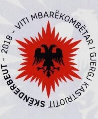 Is removed Skanderbeg's logo from official documents of Albania