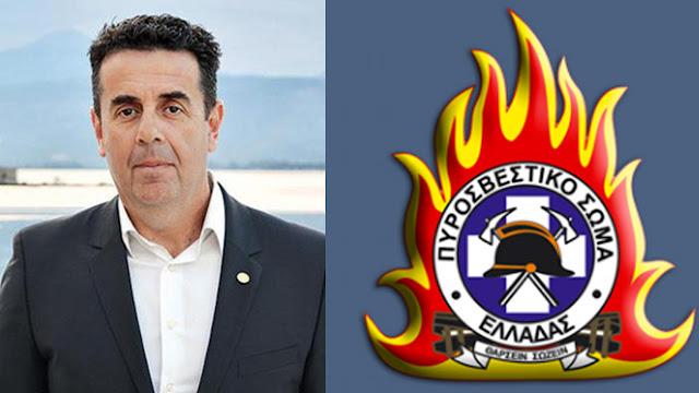 Ευχαριστίες από την Ένωση Πυροσβεστών Αργολίδας στο Δήμαρχο Ναυπλιέων Δ. Κωστούρο