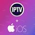 أفضل التطبيقات لتشغيل IPTV لأجهزة الأيفون IOS