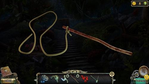 веревка привязана к палке в игре тьма и пламя рожденный огнем