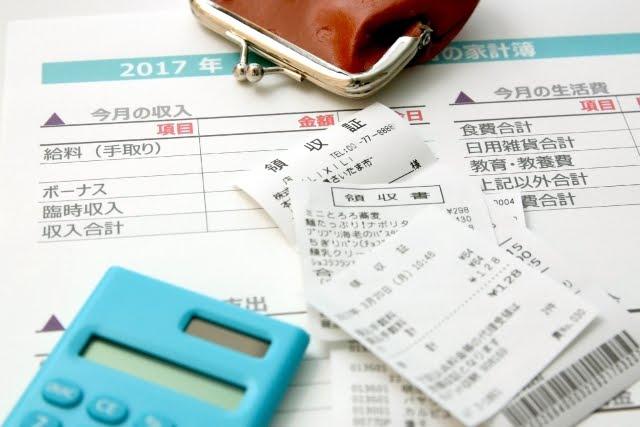 最高に便利な家計簿『MoneyForward』のメリットを7つ紹介する。