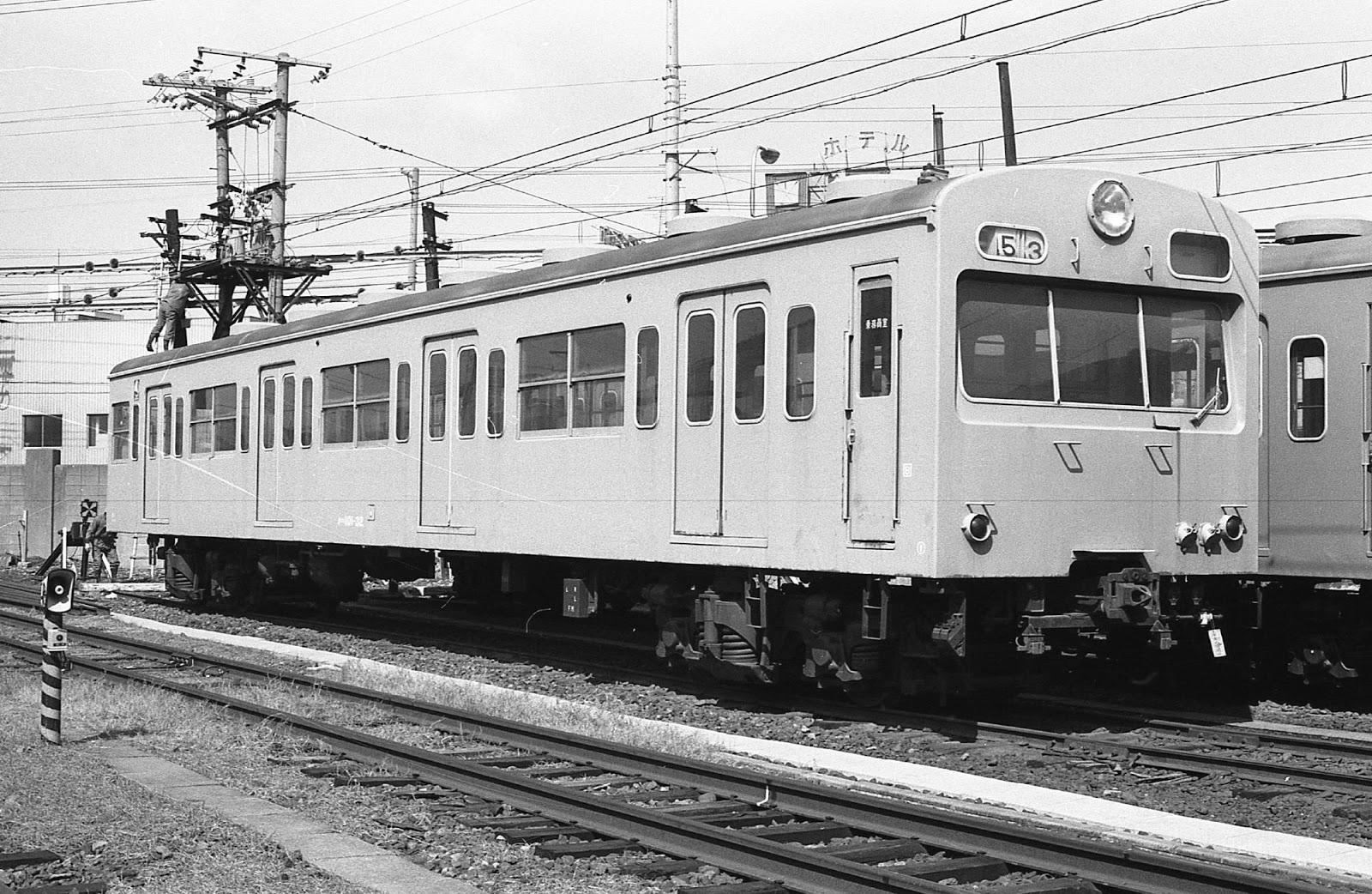 国鉄72系電車/番号新旧対照