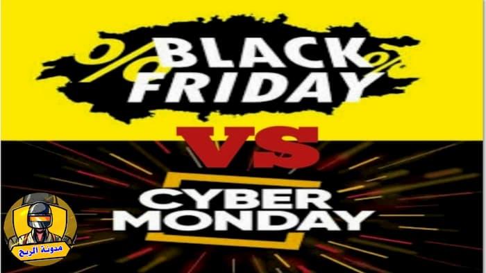 التسوٌق عبر الأنترنت: كيف تستعد ليوم الجمعة السوداء Black Friday  و Cyber Monday؟