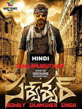 Watch Sandamarutham (2016) DVDRip Hindi Dubbed Full Movie Watch Online Free Download