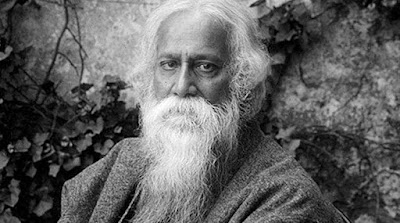 Tagore Award for Cultural Harmony