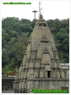 Bhimashankar – Pune In Maharastra.