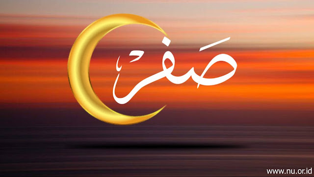 Hari ini Tanggal 1 Safar 1441 H! Berikut Doa dan Peristiwa Penting di Bulan Ini