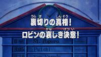 One Piece Episode 251