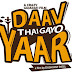 Daav Thai Gayo Yaar Upcoming Urban Gujarati Movie