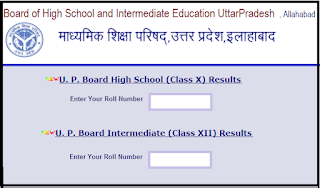 Check UP Board Result 2017