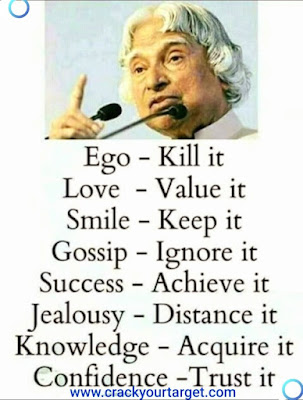 Educational motivational quotes