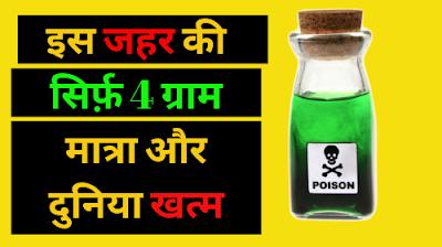 अब आप भी जान सकते हो इन रोचक तथ्यो के बारे मे-अभी जानें | Fact Gyan, interesting facts in hindi, fun facts in hindi, facts in hindi, hindi facts, facts in hindi, all types facts in hindi