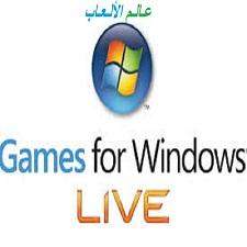 تحميل برنامج تشغيل و تسريع الالعاب Games For Windows