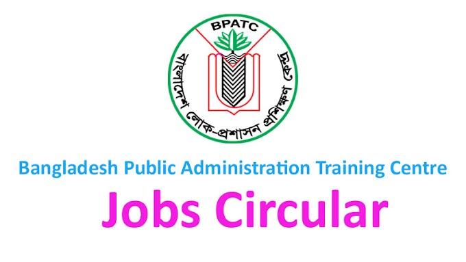 Bangladesh Public Administration Training Centre Job Circular