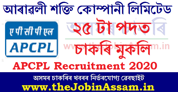 APCPL Recruitment 2020