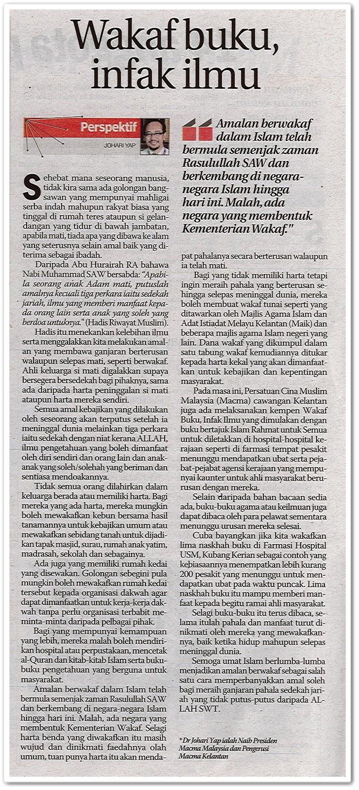 Wakaf buku, infak ilmu - Keratan akhbar Sinar Harian 3 November 2019