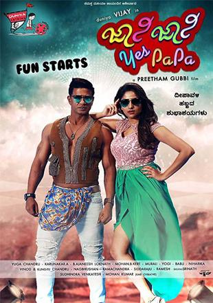 Johnny Johnny Yes Papa 2018 Hindi Dubbed Movie Download HDRip 720p ESub UNCUT