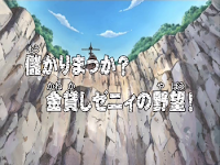 One Piece Episode 137