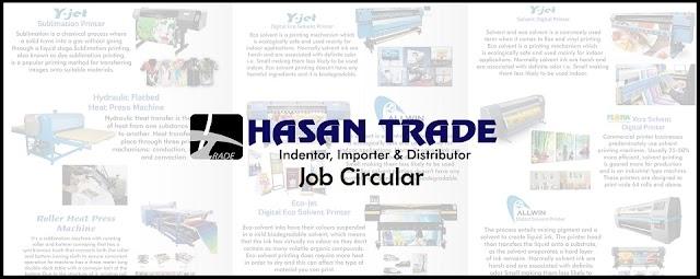 Hasan Trade Job Circular