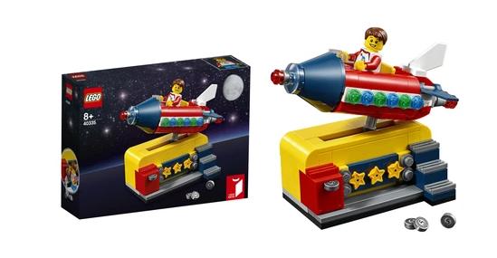 4月5日からレゴランド公式オンラインショップで宇宙への旅プレゼント(2021)
