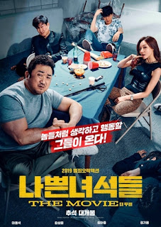 The Bad Guys: Reign of Chaos 2019 Korean 720p WEB-DL 850MB With Subtitle