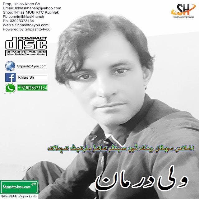 Wali Darman New Pashto Mp3 Songs 2019 Oct 17