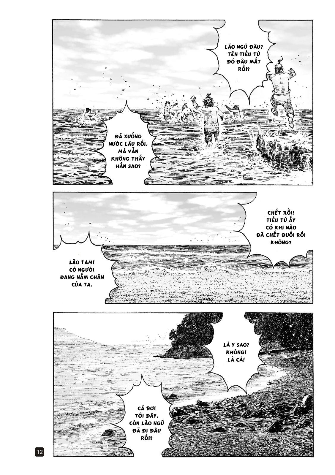 Hỏa phụng liêu nguyên Chương 525: Côn Bằng triển sí trang 12