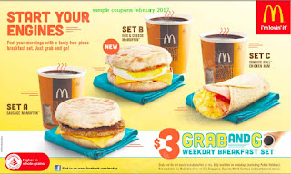Mcdonalds coupons february 2017
