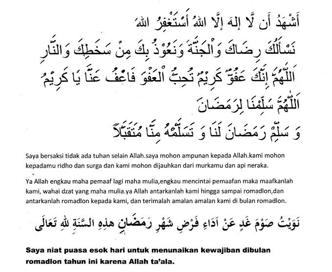 Ini Lho Teksnya. Doa Atau Pujian Sesudah Adzan Di Bulan Ramadhan. Sering Kita Dengar Banyak Keliru Dalam Melafalkannya.