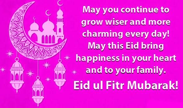 Eid ul Fitr SMS 2021 in Hindi, Eid ul Fitr 2021 SMS in Hindi