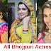 भोजपुरी हिरोइन का नाम और फोटो  | Bhojpuri Actress Name List With Photo | A to Z Bhojpuri Cinema All Heroine (Old & New)