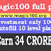 magic100 full plan