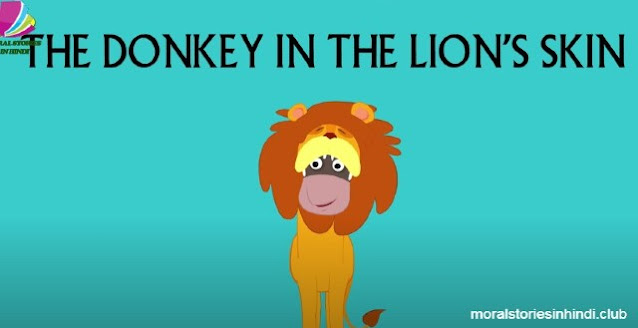 Moral Stories in Hindi for Class 7 | The Donkey In The Lion's Skin