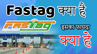 What is Fast Tag ? | Benifits of Fast Tag - Latest Khabars