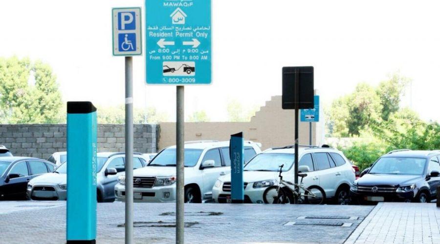 Mawaqif Resident only parking board Abu Dhabi