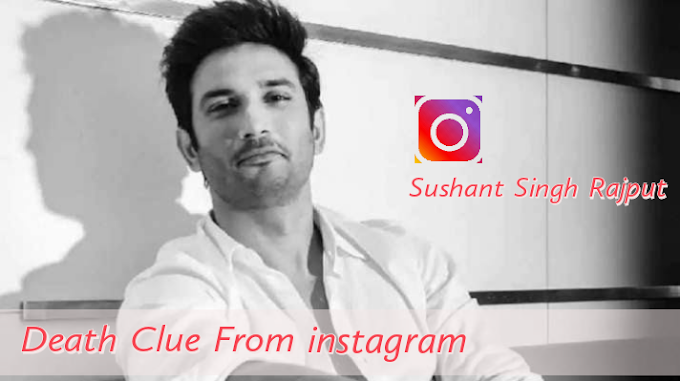sushant singh death clue from Instagram