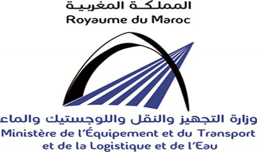 concours-ministere-de-lequipement- maroc-alwadifa.com